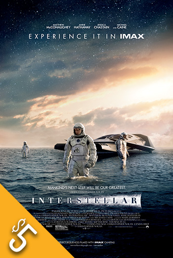 Interstellar (IMAX) - in theatres 11/07/2014