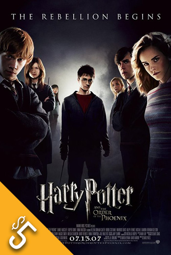 Harry Potter & Order of the Phoenix movie poster