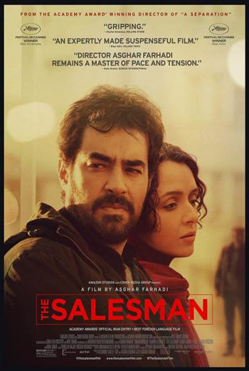 Salesman, The (Farsi W/E.S.T.) - in theatres 02/17/2017