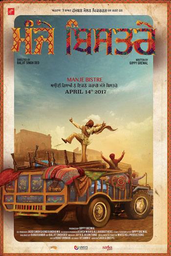 Manje Bistre (Punjabi W/E.S.T.) - in theatres 04/14/2017