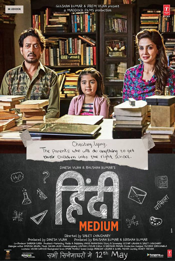 Hindi Medium (Hindi W/ E.S.T.) - in theatres 05/19/2017