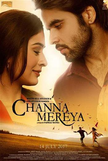 Channa Mereya (Punjabi W/E.S.T.) - in theatres 07/14/2017