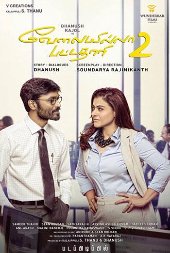 VIP 2 (Tamil W/E.S.T.) - in theatres 08/11/2017