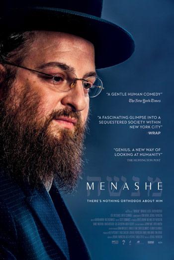 Menashe (Yiddish W/E.S.T.) - in theatres 08/18/2017