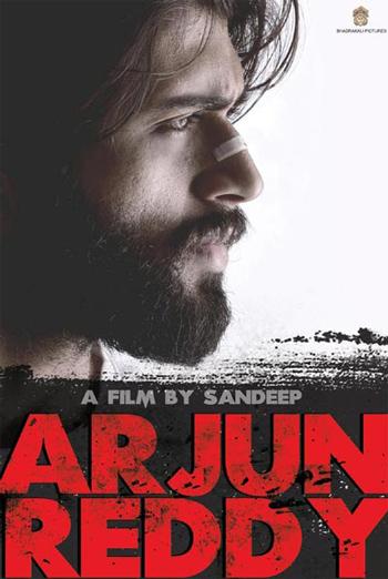 Arjun Reddy (Telugu W/E.S.T.) movie poster