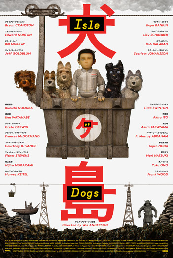 Isle of Dogs - in theatres 03/23/2018