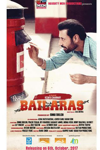Bailaras (Punjabi W/E.S.T.) movie poster