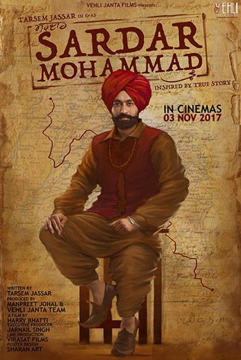 Sardar Mohammad (Punjabi W/E.S.T.) movie poster