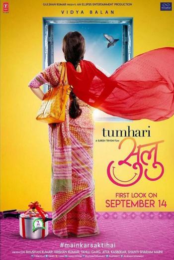 Tumhari Sulu (Hindi W/E.S.T.) - in theatres 11/17/2017