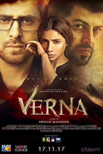 Verna (Pakistani W/E.S.T.) - in theatres 11/17/2017