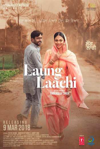 Laung Laachi (Punjabi W/E.S.T.) movie poster
