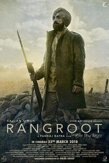 Sajjan Singh Rangroot(Punjabi W/E.S.T.) movie poster