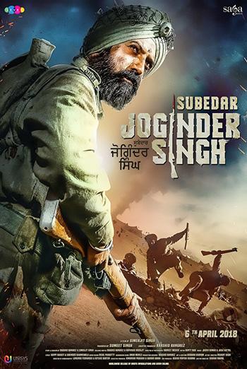 Subedar Joginder Singh (Punjabi W/E.S.T.) movie poster