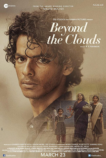 Beyond The Clouds (Hindi W/E.S.T.) movie poster