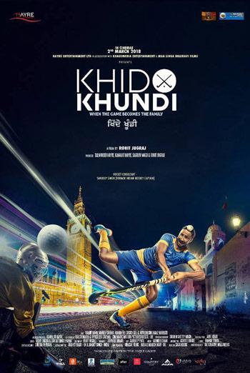 Khido Khundi (Punjabi W/E.S.T.) movie poster