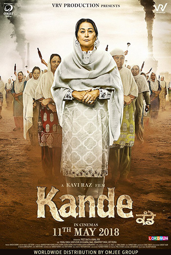 Kande (Punjabi W/E.S.T) movie poster