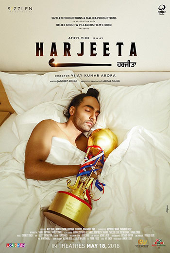 Harjeeta (Punjabi W/E.S.T.) movie poster