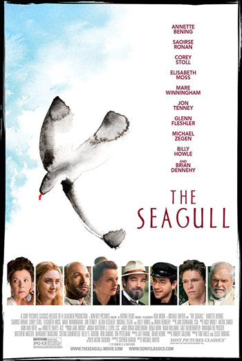 Seagull, The movie poster