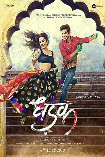 Dhadak(Hindi W/E.S.T) movie poster
