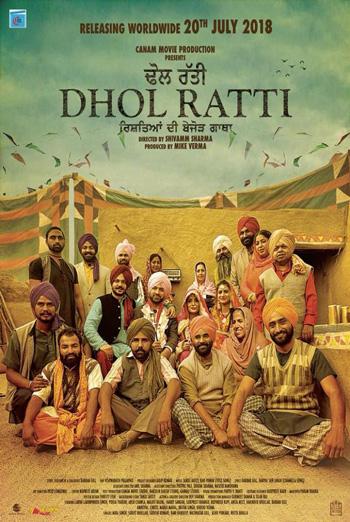 Dhol Rati(Punjabi W/E.S.T) movie poster