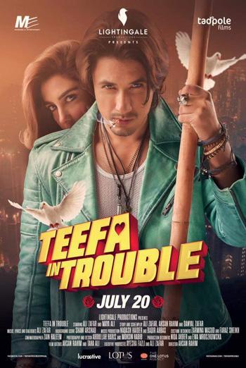 Teefa In Trouble(Urdu W/E.S.T) movie poster