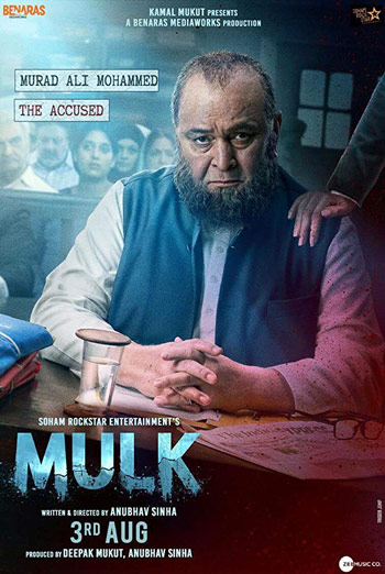 Mulk (Hindi W/E.S.T) movie poster