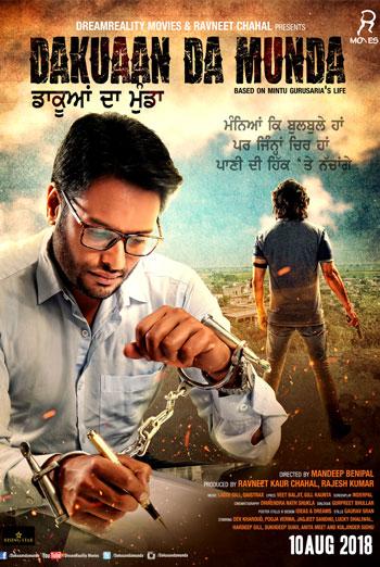 Dakuaan Da Munda (Punjabi W/E.S.T) - in theatres 08/10/2018