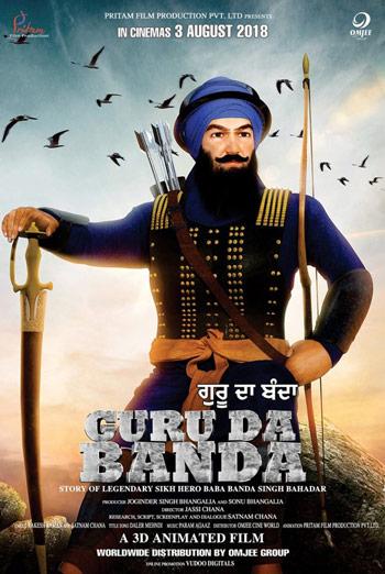 Guru Da Banda(Punjabi W/E.S.T) movie poster