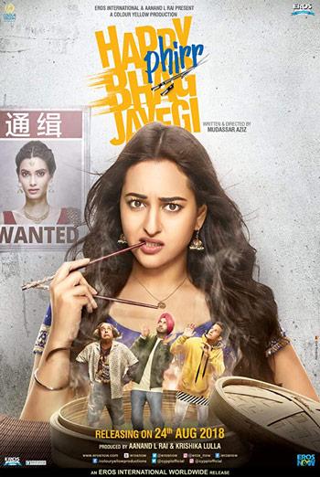 Happy Phirr Bhag Jayegi(Hindi W/E.S.T) movie poster