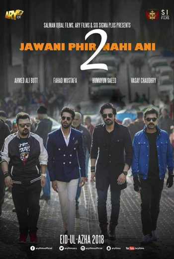 Jawani Phir Nahi Ani 2 (Urdu W\E.S.T) movie poster