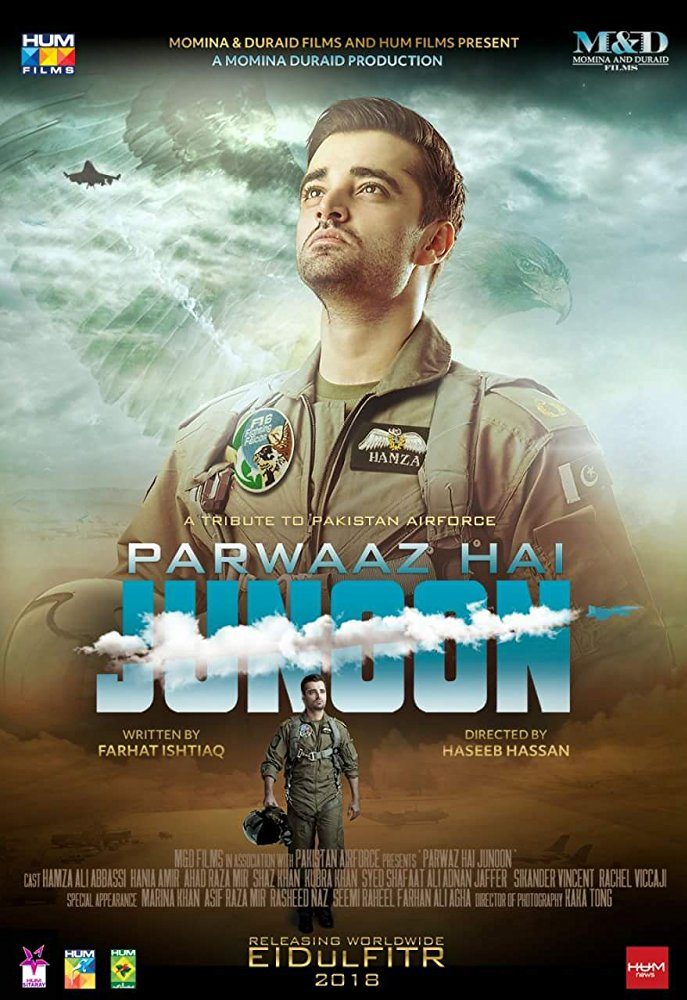 Parwaaz Hai Junoon (Urdu W\E.S.T) movie poster