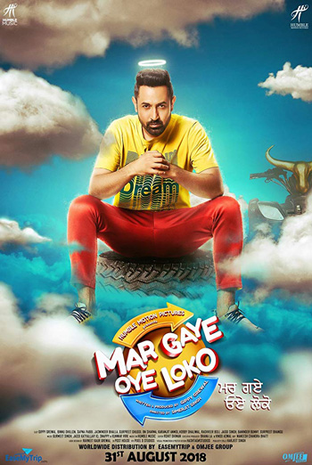 Mar Gaye Oye Loko (Punjabi W/E.S.T) movie poster