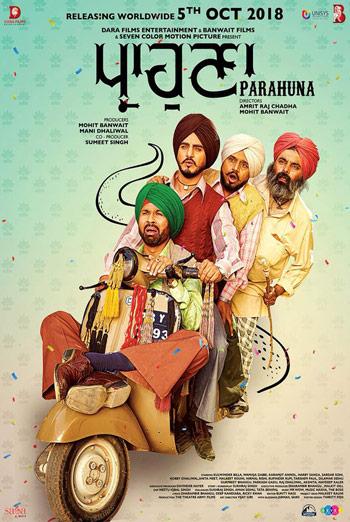 Parahuna (Punjabi W/E.S.T) movie poster