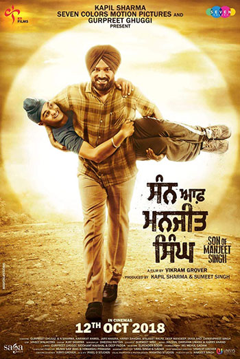 Son Of Manjeet Singh(Punjabi W/E.S.T) movie poster