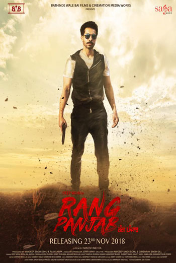 Rang Panjab (Punjabi W/E.S.T.) movie poster
