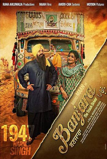 Banjara: The Truck Driver(Punjabi W/E.S.T.) - in theatres 12/07/2018