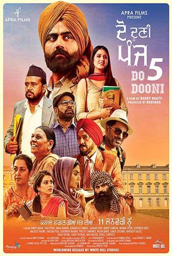 Do Dooni Panj (Punjabi W/E.S.T.) movie poster