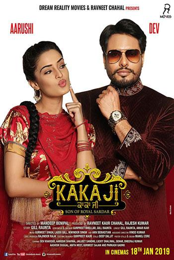 Kaka JI (Punjabi W/E.S.T.) movie poster