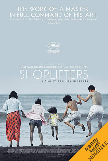 Shoplifters (Japanese W/E.S.T.) movie poster