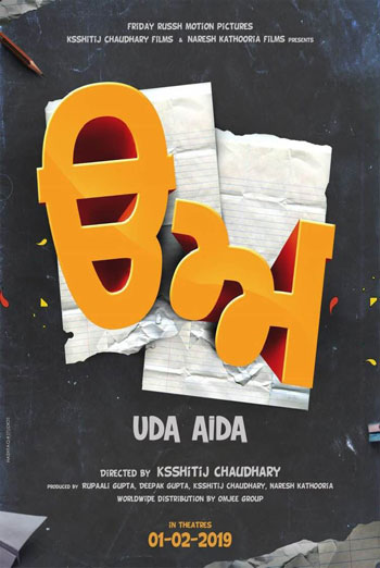 Uda Aida (Punjabi W/E.S.T.) movie poster