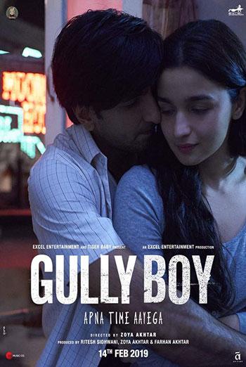 Gully Boy (Hindi) - in theatres 02/14/2019