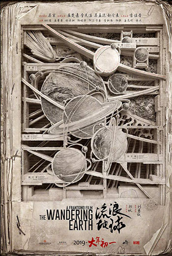 Wandering Earth(Mandarin W/E.&C. S.T) movie poster