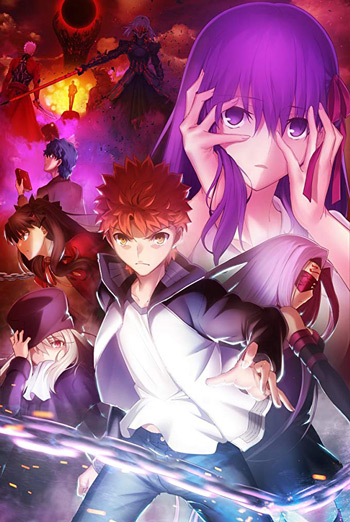 Fate/stay night Heaven's Feel II. lost butterfly - in theatres 03/14/2019
