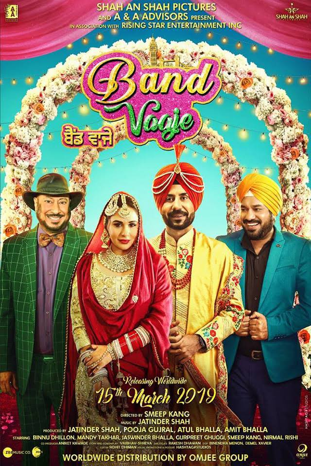 Band Vaaje (Punjabi) - in theatres 03/15/2019
