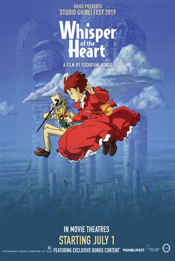 Whisper of the Heart (Japanese w/e.s.t)-Ghibli movie poster