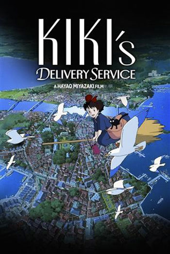 Kiki's Delivery Service (Japanese w/e.s.t.)-Ghibli movie poster