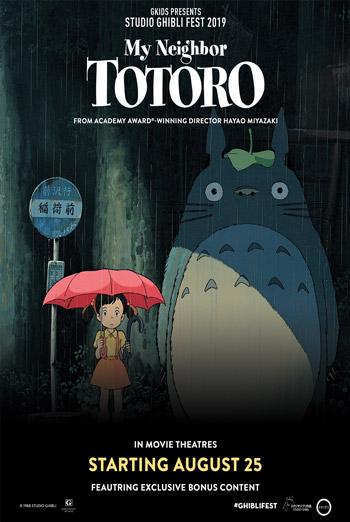 My Neighbor Totoro-Ghibli movie poster