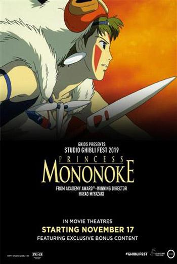 Princess Mononoke-Ghibli movie poster