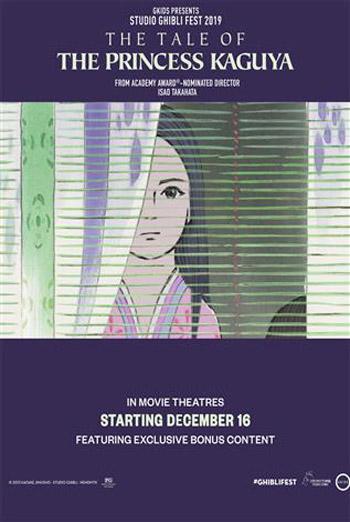 Tale of Princess Kaguya (Ghibli)