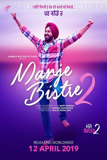 Manje Bistre 2 (Punjabi W/E.S.T.) - in theatres 04/12/2019